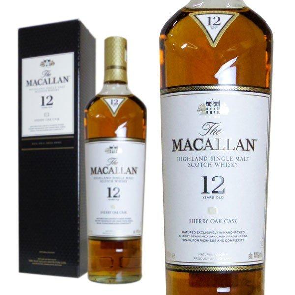 ザ・マッカラン[12]年・正規代理店輸入品・シェリーオーク・ハイランド