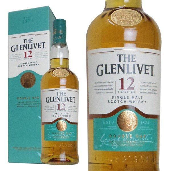 ザ・グレンリヴェット[12]年(オフィシャルボトル)正規品・700ml・40%