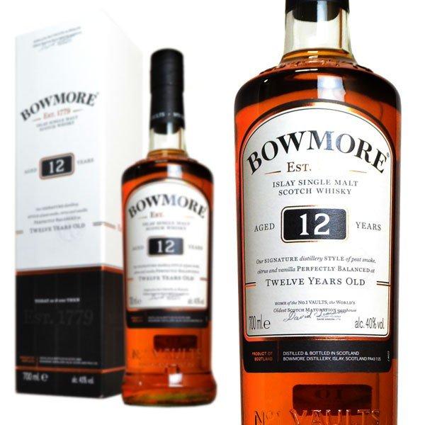 【箱入・正規品】ボウモア・12年・アイラ・シングル・モルト・スコッチ・ウイスキー・700ml・40%