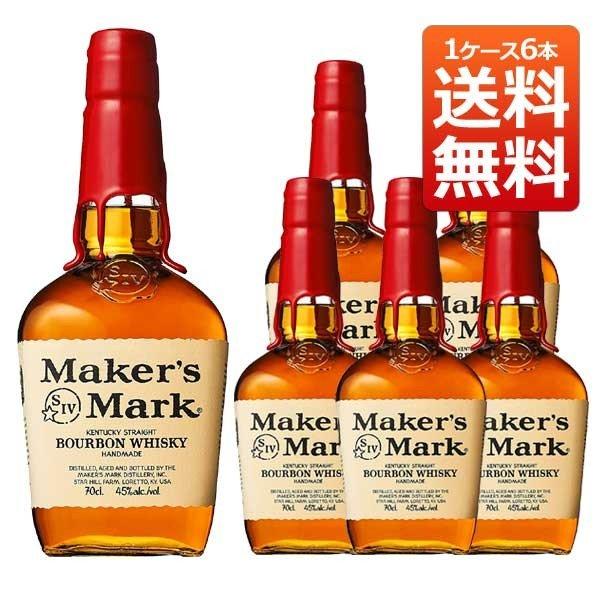 【送料無料】【正規品】メーカーズマーク・バーボン・ウイスキー・700ml×6本・ケース[6本入り]・正規代理店輸入品・レッド・トップ・700ml・45%