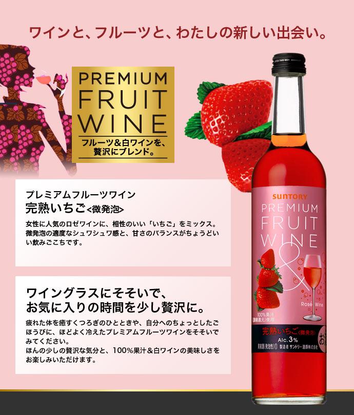 苦味酒的酒精含量_wineuki: 優質水果酒,成熟的草莓 (微泡沫),酒精含量在 3%,低 ...