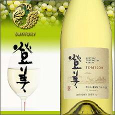 登美 白 2016 登美の丘ワイナリー 山梨県 日本ワイン 白ワイン ワイン 辛口 750ml