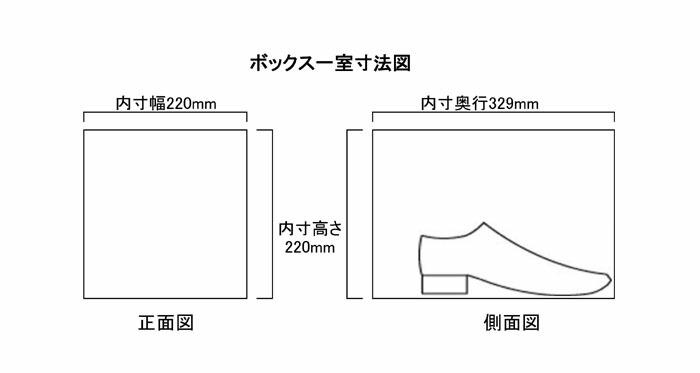 オープン200×329×220mm内寸図