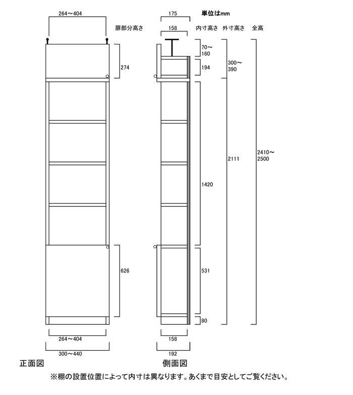 本商品 参考寸法図