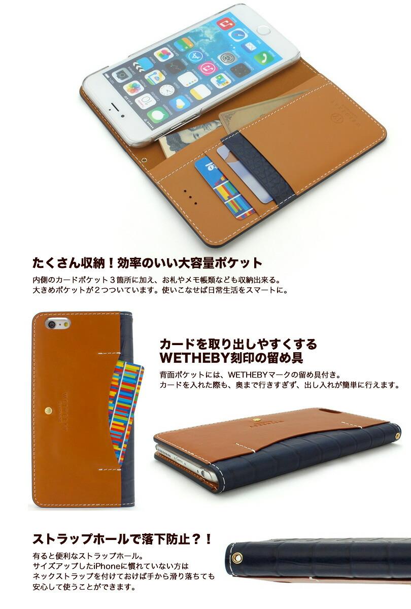 a610b58768 WETHERBY PREMIUM CROCO』 iPhone6s Plus / iPhone6 Plus 手帳型 本革 ...