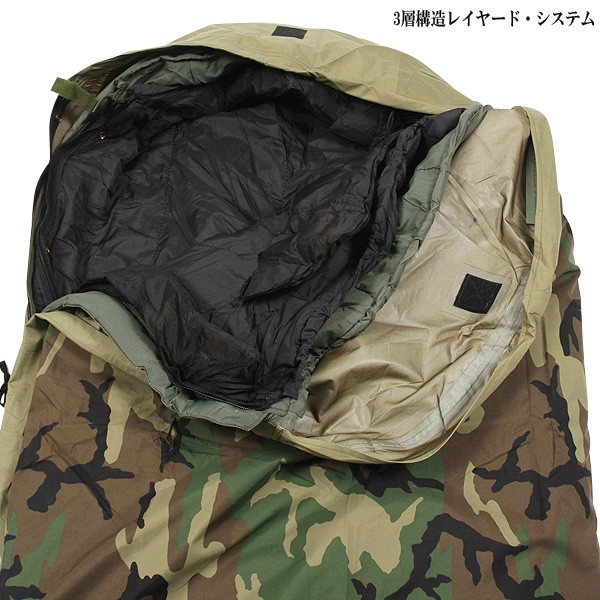 military select shop waiper in real new military gore tex improved modular sleeping bag system. Black Bedroom Furniture Sets. Home Design Ideas