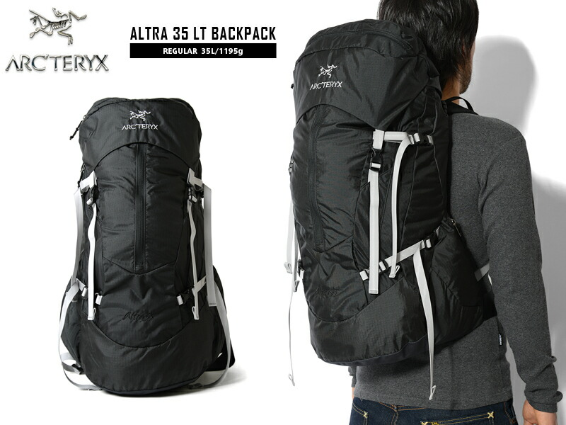 Рюкзак arcteryx altra 35 рюкзак для малыша chiko