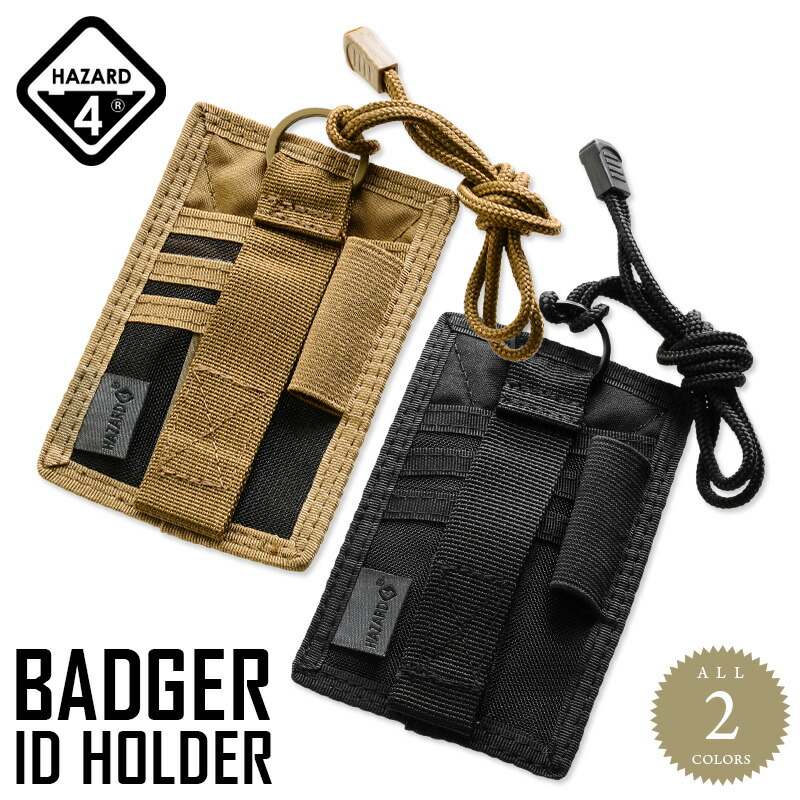 Two 4 Military With Rakuten Select Organizer Pos Developed Hazard4 Velcro Card Colors For Badger Which Id Hazard Global Shop Market Waiper Holder Molle Cat ウェビング
