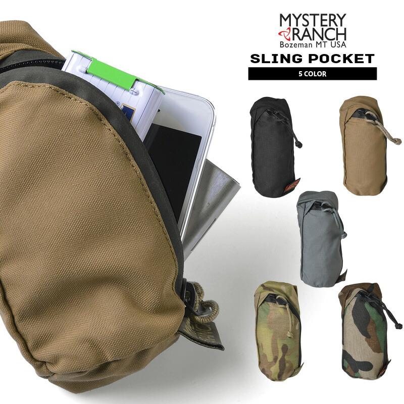Military Select Shop Wip Rakuten Global Market Mystery