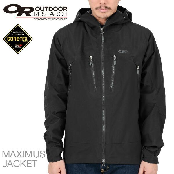 Black gore tex military jacket