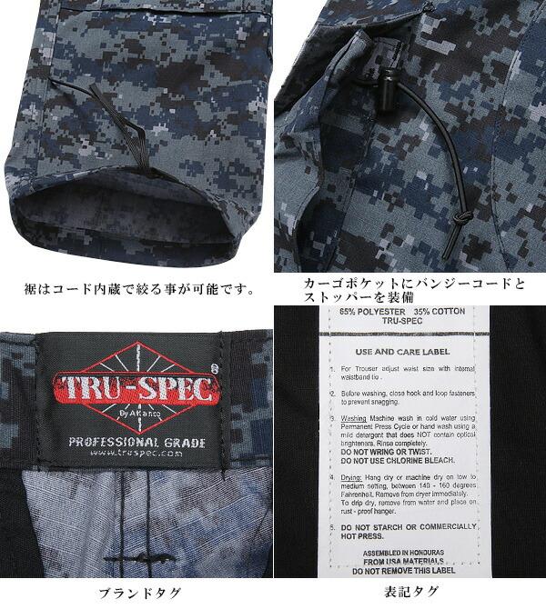 military select shop wip rakuten global market for u s navy working uniform nwu sabage. Black Bedroom Furniture Sets. Home Design Ideas