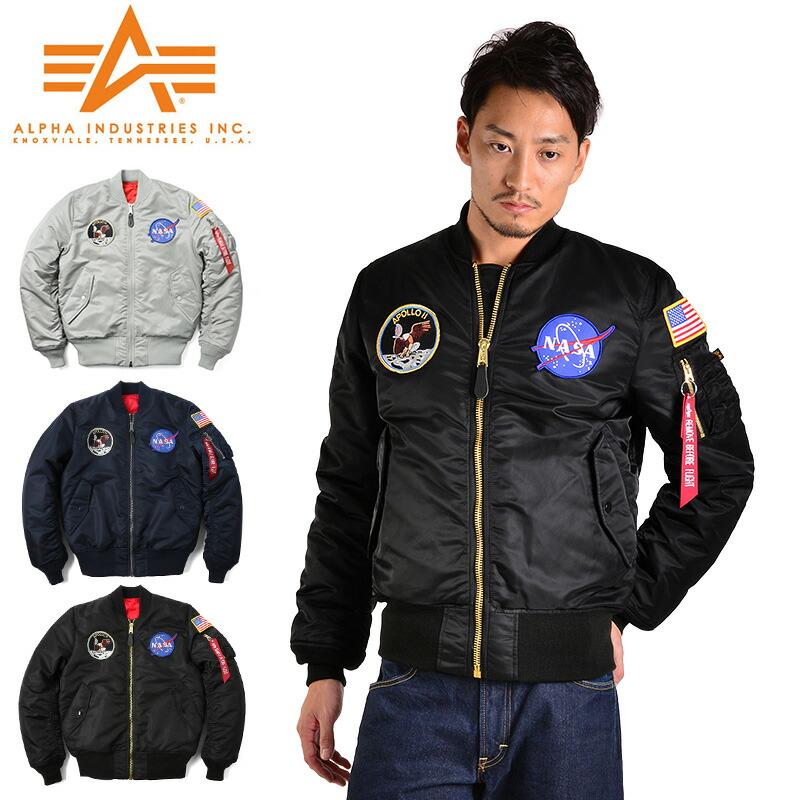 nasa apollo flight jacket - photo #14