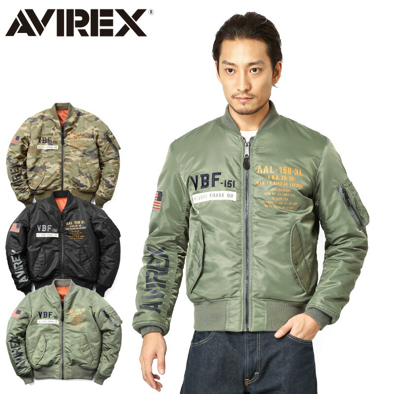Military select shop WIP | Rakuten Global Market: AVIREX-avirex ...