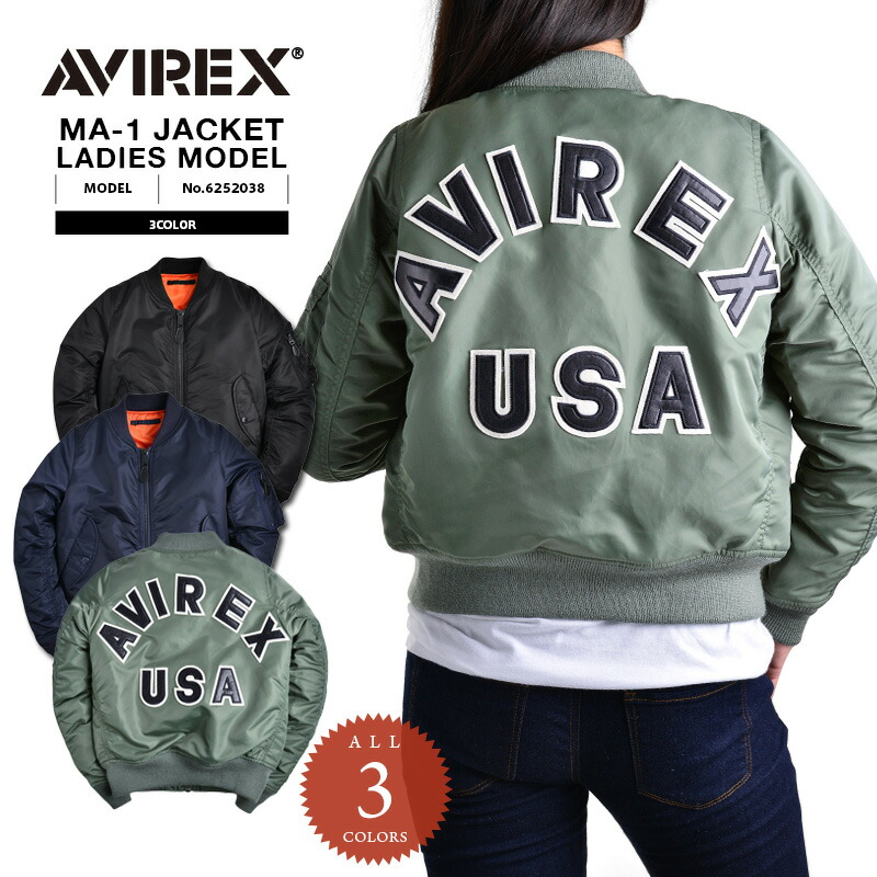Military Select Shop Wip Rakuten Global Market Avirex