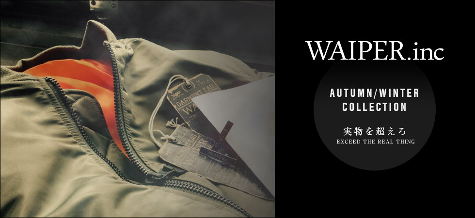 WAIPER.inc
