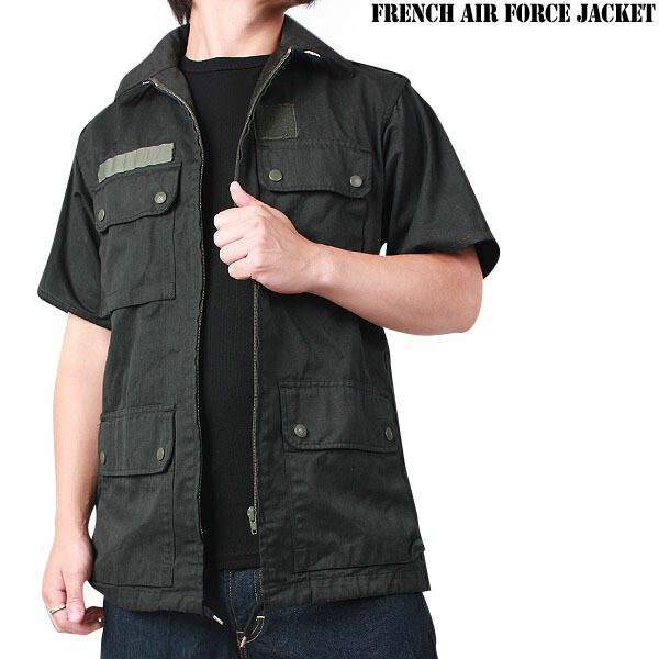 Find great deals on eBay for short sleeve jacket. Shop with confidence.