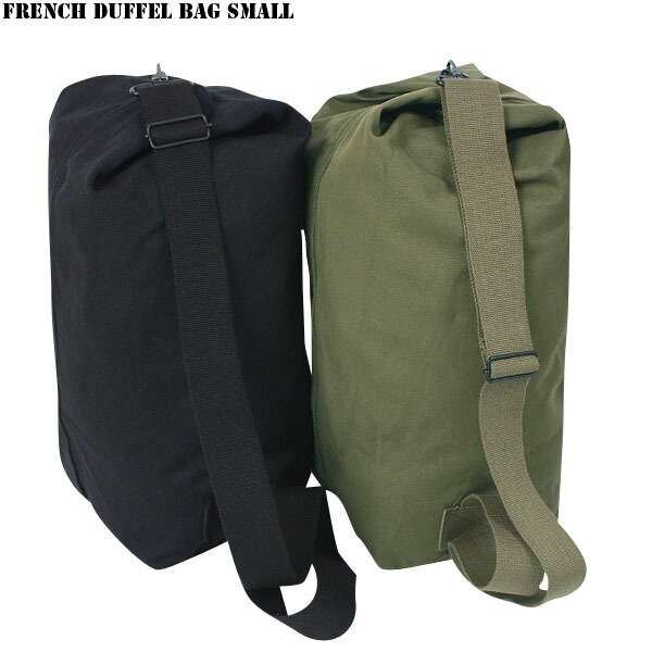 New French Military Duffel Bag Small