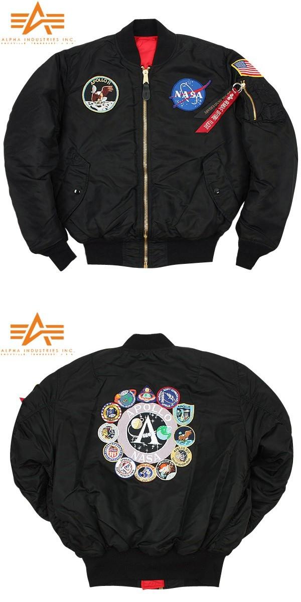 nasa apollo flight jacket - photo #12