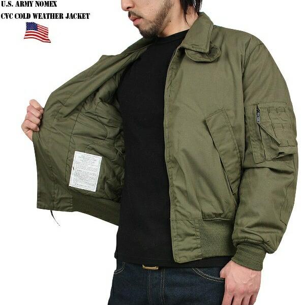 639ba614c9b I occasionally wear my nomex jacket. It has my rank