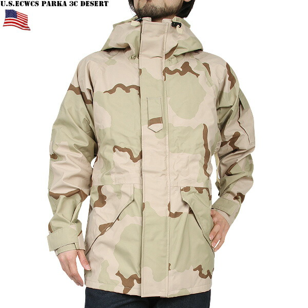6e727bc81c7 Military select shop WIP  Real brand new US Army ECWCS Goretex ...