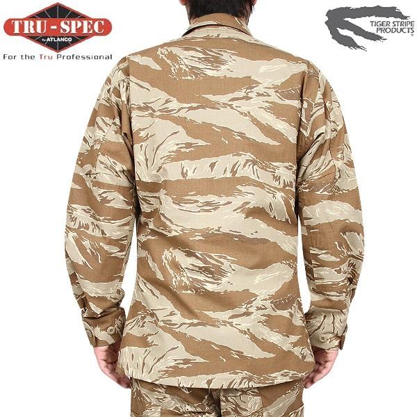 d092423e84e Product name, TRU-SPEC トゥルースペック US military Desert Tiger Stripe BDU Jacket