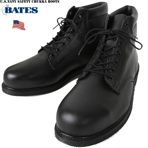 Military Select Shop Waiper Real Thing New Article Bates