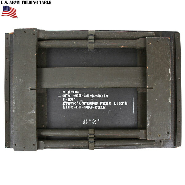 Military Select Shop Waiper Item That The Atmosphere By