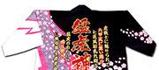 オリジナル刺繍ハッピ(桜嵐柄 黒×紫×白)