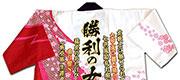 オリジナル刺繍ハッピ(桜嵐柄 白×紅)