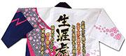 オリジナル刺繍ハッピ(桜嵐柄 白×紺)