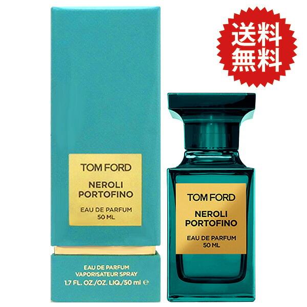 トムフォード TOMFORD<BR>フレグランス<BR>各種
