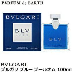 【送料無料】<BR>ブルガリ BVLGARI <BR>ブルー プールオム <BR>EDT SP 100ml