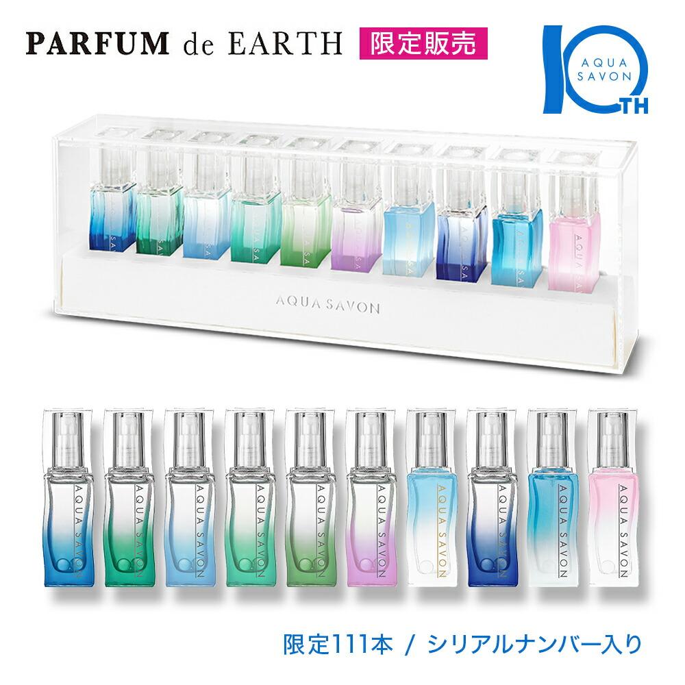 ¥12,222<span>EARTH特価</span>