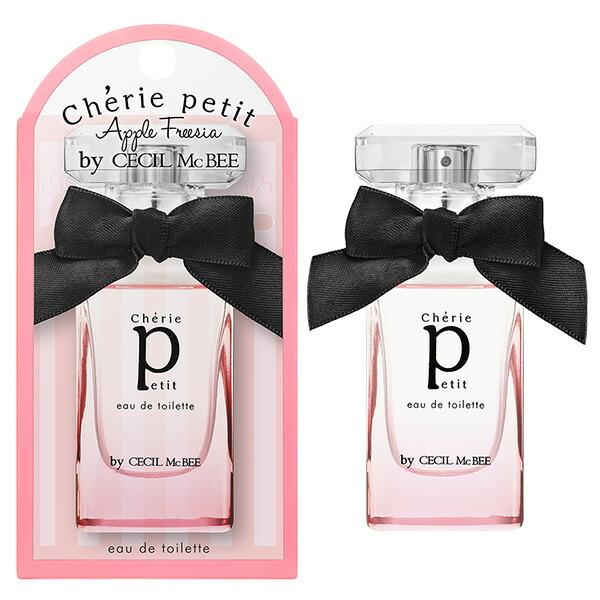 送料無料!!!<BR>シェリープティ バイ セシルマクビー <BR>CHERIE PETIT BY CECIL McBEE <BR>アップルフリージアの香り <BR>EDT SP 30ml