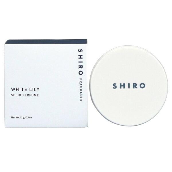 shiro シロ <BR>ホワイトリリー <BR>練り香水 12g