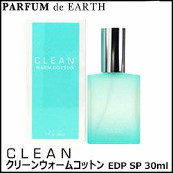 爽やかな香り代表<BR>クリーン CLEAN<BR>フレグランス<BR>ボディケア各種