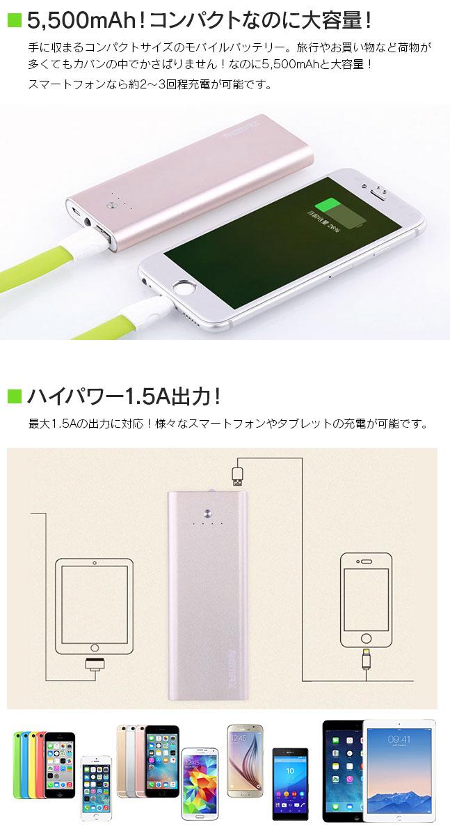 モバイルバッテリー,携帯充電器,充電器,バッテリー,iPhone,スマホ,スマートフォン,iphone6,軽量,小型,おしゃれ