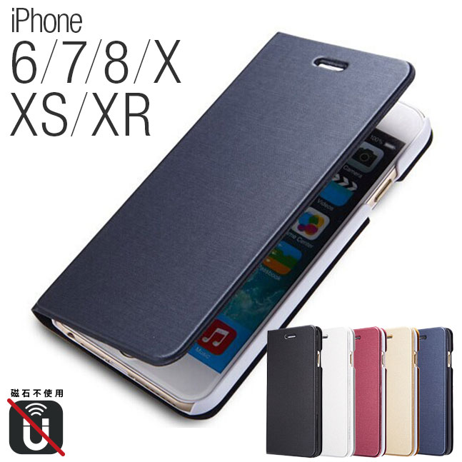 iPhone6,iphone6s,アイフォン6S,ケース,カバー,フリップケース,ダイアリーケース,手帳型ケース,レザーケース,スリム,薄型