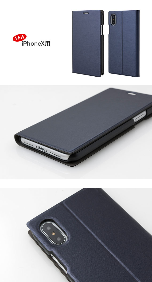 iPhoneX,アイフォンX,ケース,カバー,フリップケース,ダイアリーケース,手帳型ケース,レザーケース,スリム,薄型