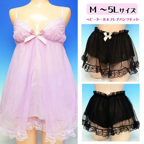 WishRoom: ... Which There Is Chiffon & Tulle ☆ Baby Doll