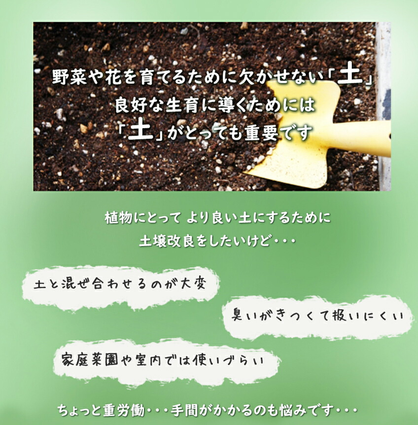 竹堆肥さつま竹源作