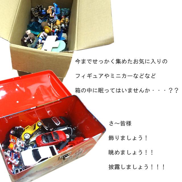 コレクションボード3色対応売れてます