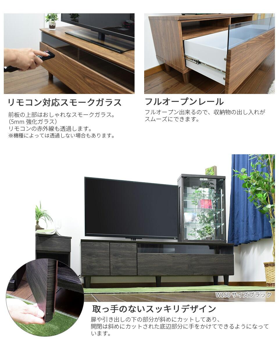 脚付きテレビボード 幅130cm