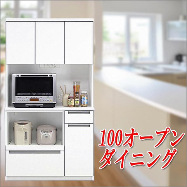 100オープン食器棚