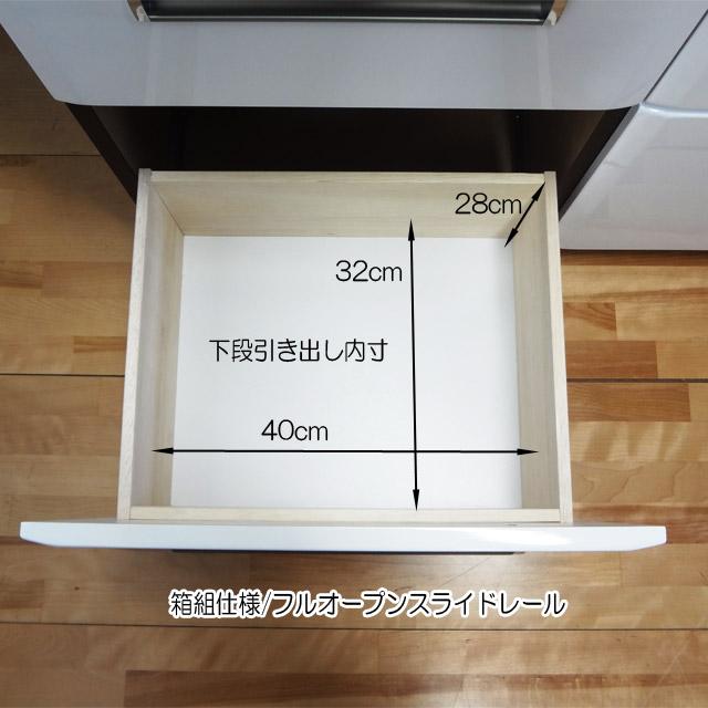 100ゴールドフリー詳細6