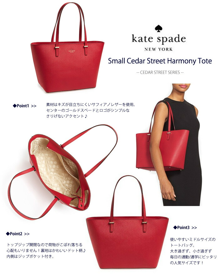 Milled has emails from Kate Spade New York, including new arrivals, sales, discounts, and coupon codes.