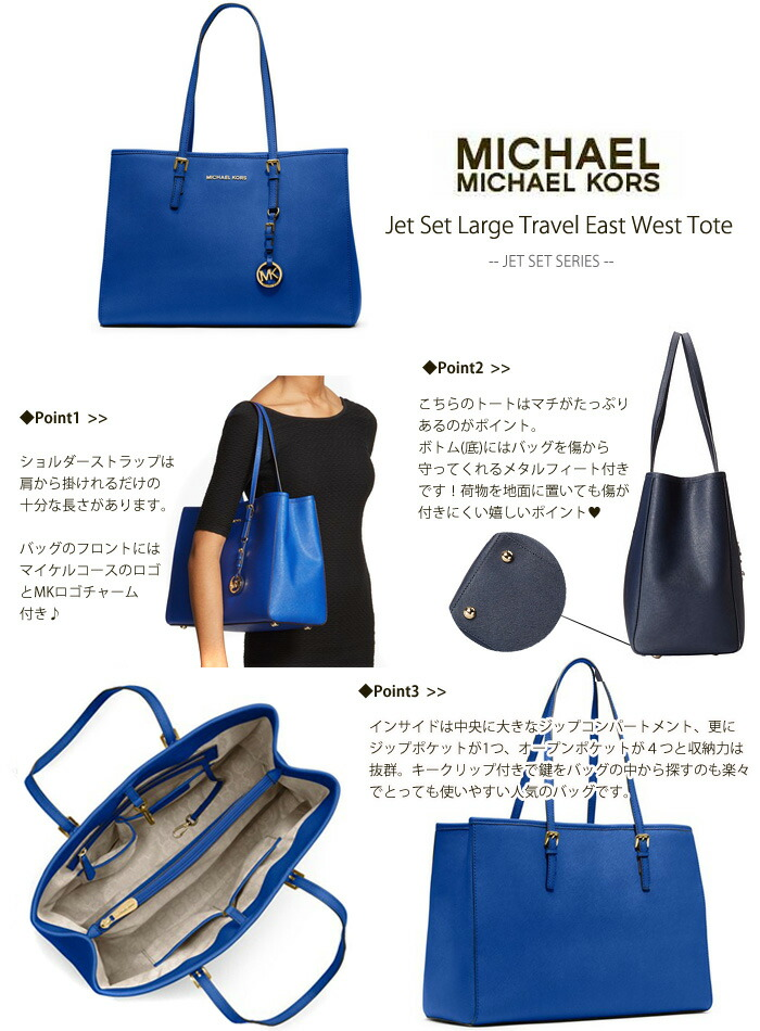 Price Of Michael Kors Bags In South Africa Hamilton