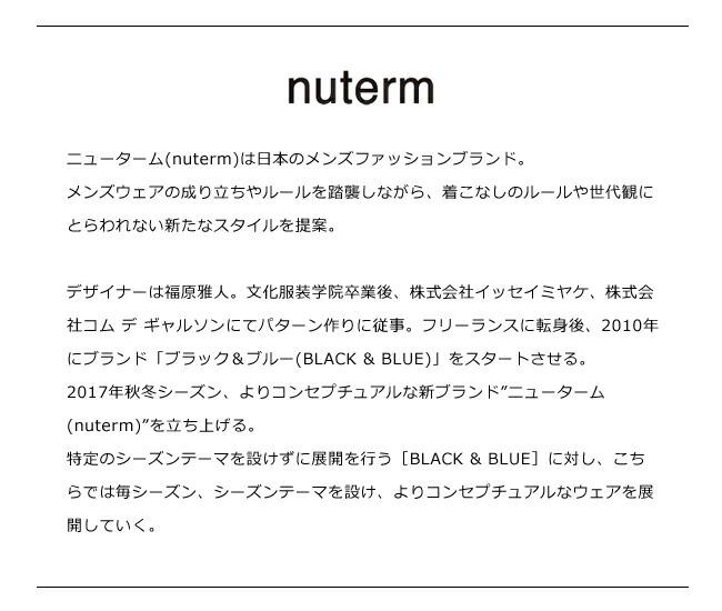 ニューターム nuterm
