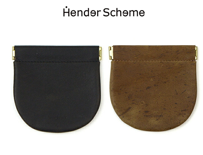 Hender Scheme(エンダースキーマ)
