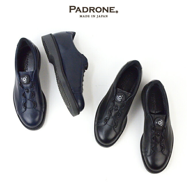 PADRONE(パドローネ)